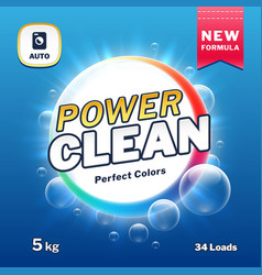 clean power - soap and laundry detergent packaging vector image