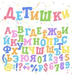 Funny cyrillic alphabet vector