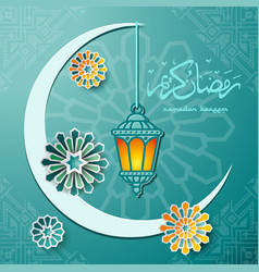 Geometric background celebration design ramadan vector