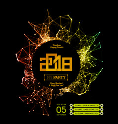 invitation to the new year party of 2018 vector image vector image
