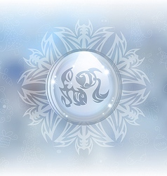 Snow globe with zodiac sign pisces vector