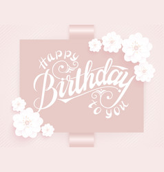 Elegant happy birthday to you card vector