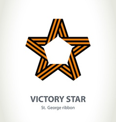 Star for Victory Day made of St George ribbon vector image