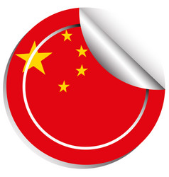 Sticker design for china flag vector