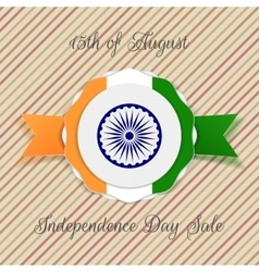 India independence day emblem with ribbon vector
