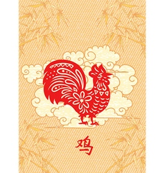 Abstract rooster with floral vector