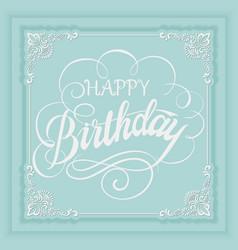 Elegant happy birthday to you card vector