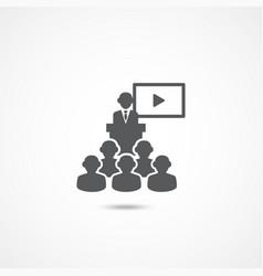 business presentation icon vector image vector image