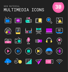 multimedia linear icons collection vector image vector image