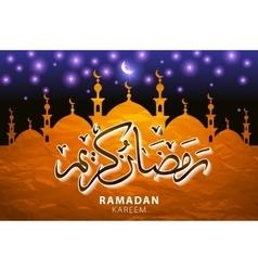Ramadan greeting card on orange background vector