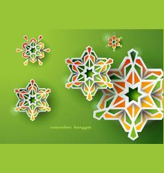 Islamic art ramadan celebration background vector