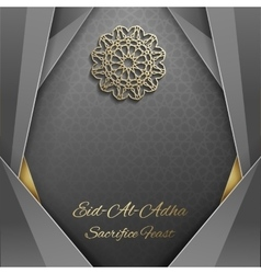 Eid mubarak greeting card with islamic ornament vector