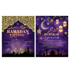 Ramadan kareem greeting card and poster design vector
