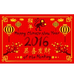 Chinese zodiac monkey Translation of small text vector image vector image