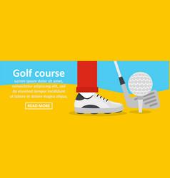 Golf course banner horizontal concept vector