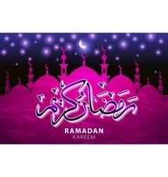 Ramadan kareem concept - burj khalifa al aqsa vector