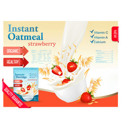 Instant oatmeal with strawberry advert concept vector