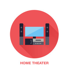 black entertainment system with blank screen flat vector image