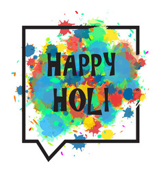 happy holi festival vector image