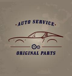 Auto service classic car logo vector