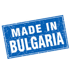 Bulgaria blue square grunge made in stamp vector