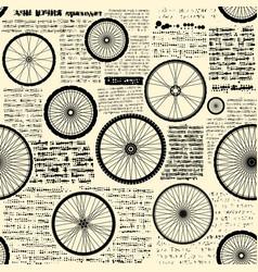 vintage newspaper pattern vector image vector image