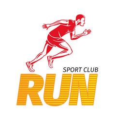 Run sport club jogging man fast jogger vector