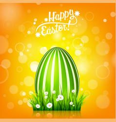 Easter egg hunt orange yellow background april vector
