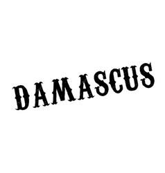 Damascus rubber stamp vector