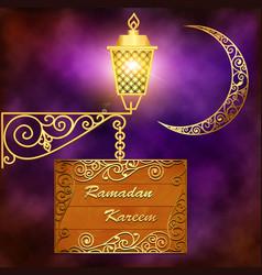 Ramadan kareem islamic background eid mubarak vector