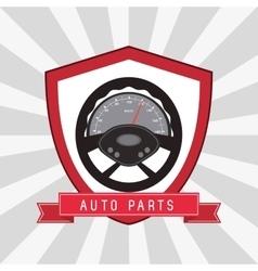 rudder auto parts repair icon vector image