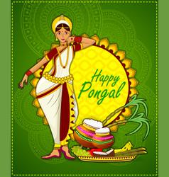 happy pongal festival vector image