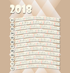 simple vertical calendar in unusual design months vector image vector image