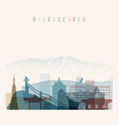 pyeongchang skyline detailed silhouette vector image vector image