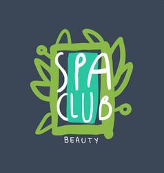 spa beauty club logo badge for wellness yoga vector image vector image