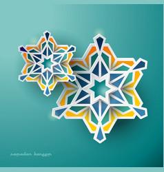 Islamic ramadan background geometric vector
