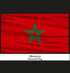 National flag of morocco vector