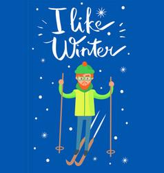 i like winter skier poster vector image vector image