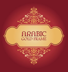 red and golden frame in arabic style vector image vector image