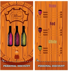 template for the cover of the wine list menu vector image vector image