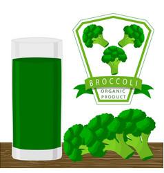the broccoli vector image