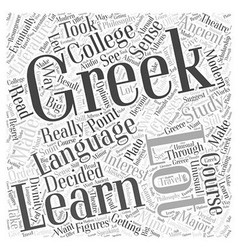 Learn greek word cloud concept vector