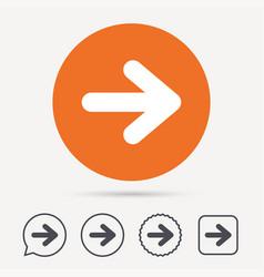 Arrow icon next navigation sign vector