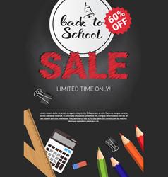 Back to school seasonal sale poster shopping vector