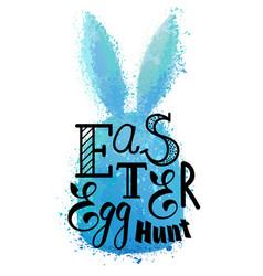 Watercolor blue bunny vector