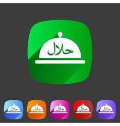 Halal food platter dish meal icon sign symbol logo vector image