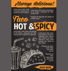 Fast food taco meals sketch poster vector