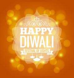 diwali lights logo design background vector image
