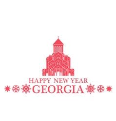 Happy new year georgia vector
