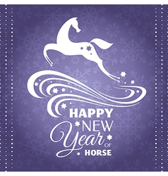 New year greeting card with horse vector